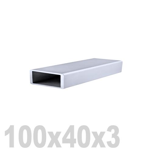 Труба прямоугольная нержавеющая матовая DIN 2395 AISI 304 (100 x 40 x 6000 x 3 мм)