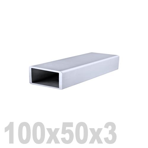 Труба прямоугольная нержавеющая матовая DIN 2395 AISI 304 (100 x 50 x 6000 x 3 мм)