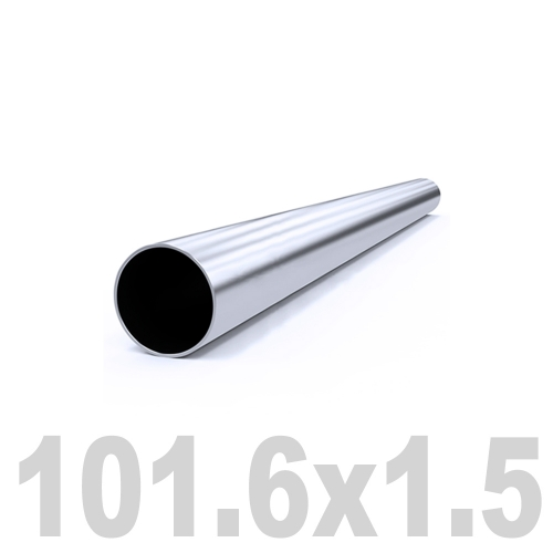 Труба круглая нержавеющая матовая AISI 304 (101.6x1.5x6000мм)