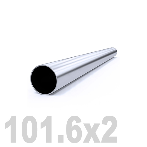Труба круглая нержавеющая зеркальная AISI 304 (101.6 x 6000 x 2 мм)