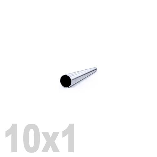 Труба круглая нержавеющая зеркальная AISI 304 (10x1x6000мм)