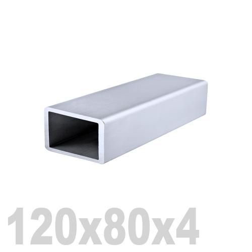 Труба прямоугольная нержавеющая матовая DIN 2395 AISI 304 (120 x 80 x 6000 x 4 мм)