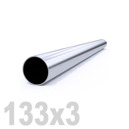 Труба круглая нержавеющая матовая AISI 304 (133x3x6000мм)