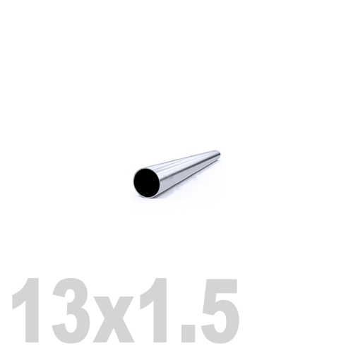 Труба круглая нержавеющая матовая DIN 11850 AISI 316 (13 x 6000 x 1.5 мм)