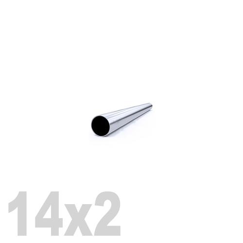Труба круглая нержавеющая матовая AISI 316 (14 x 6000 x 2 мм)