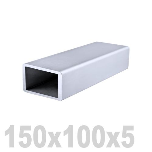 Труба прямоугольная нержавеющая матовая DIN 2395 AISI 304 (150 x 100 x 6000 x 5 мм)