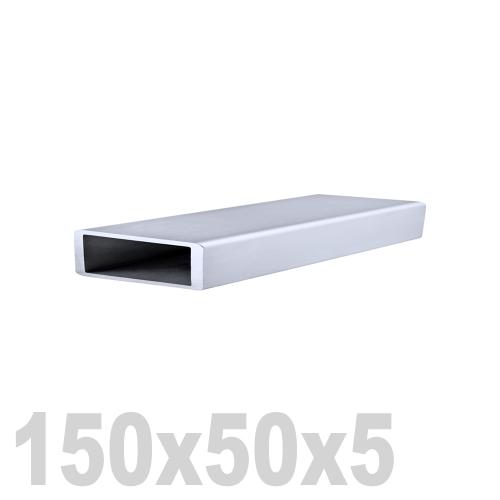 Труба прямоугольная нержавеющая матовая DIN 2395 AISI 304 (150 x 50 x 6000 x 5 мм)