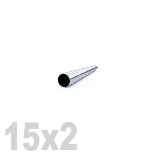 Труба круглая нержавеющая матовая AISI 304 (15x2x6000мм)