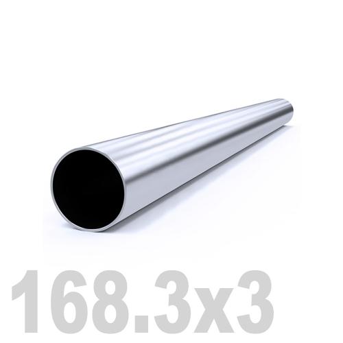 Труба круглая нержавеющая матовая AISI 304 (168.3 x 6000 x 3 мм)