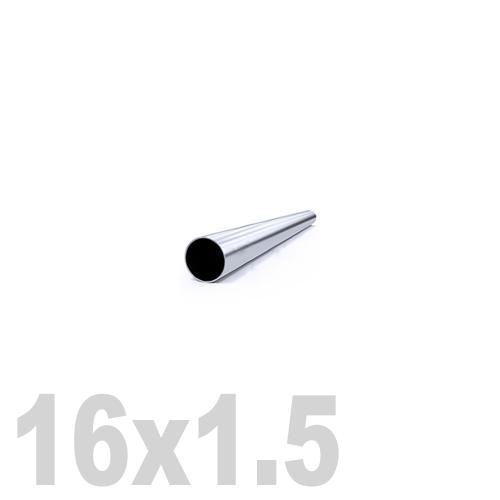 Труба круглая нержавеющая зеркальная AISI 304 (16 x 6000 x 1.5 мм)