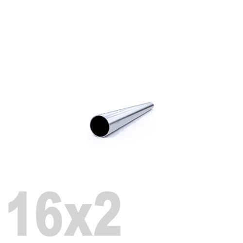 Труба круглая нержавеющая матовая AISI 304 (16 x 6000 x 2 мм)