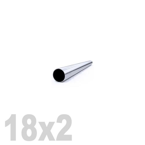Труба круглая нержавеющая матовая AISI 304 (18x2x6000мм)