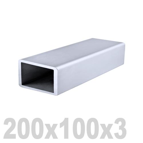 Труба прямоугольная нержавеющая матовая DIN 2395 AISI 304 (200 x 100 x 6000 x 3 мм)
