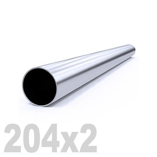 Труба круглая нержавеющая матовая AISI 304 (204x2x6000мм)