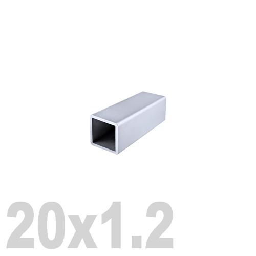 Труба квадратная нержавеющая матовая DIN 2395 AISI 304 (20x20x1.2x6000мм)