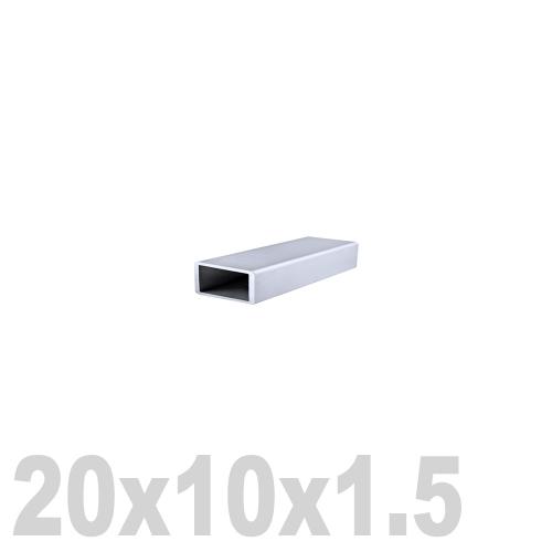 Труба прямоугольная нержавеющая матовая DIN 2395 AISI 304 (20x10x1.5x6000мм)