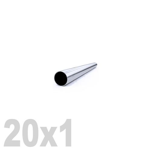 Труба круглая нержавеющая матовая AISI 304 (20 x 6000 x 1 мм)