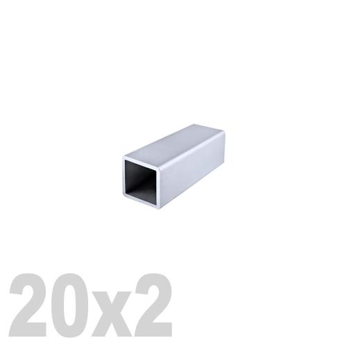 Труба квадратная нержавеющая матовая  AISI 316 (20 x 20 x 6000 x 2 мм)