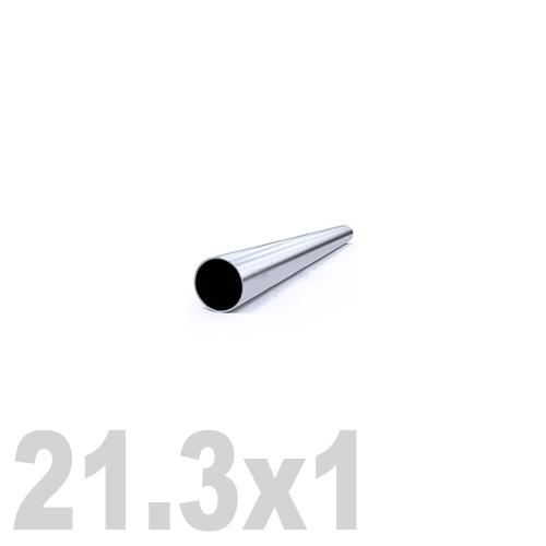 Труба круглая нержавеющая матовая AISI 304 (21.3 x 6000 x 1 мм)