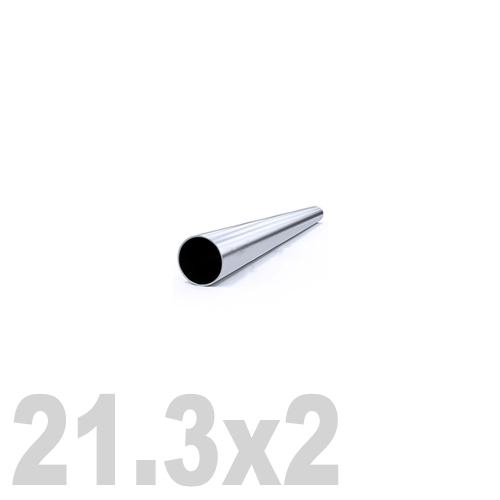 Труба круглая нержавеющая матовая AISI 316 (21.3 x 6000 x 2 мм)