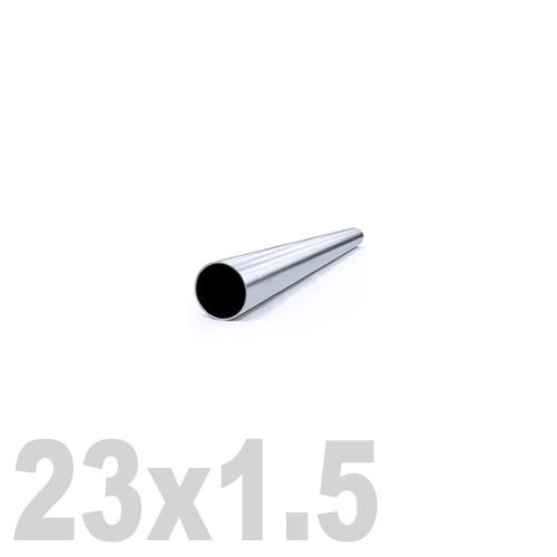 Труба круглая нержавеющая матовая AISI 304 (23x1.5x6000мм)