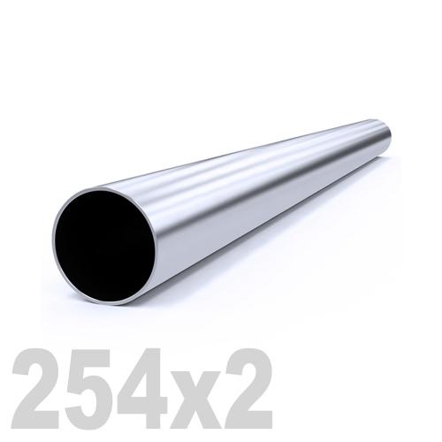Труба круглая нержавеющая матовая AISI 304 (254 x 6000 x 2 мм)
