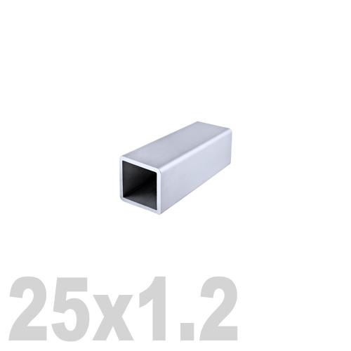 Труба квадратная нержавеющая матовая DIN 2395 AISI 304 (25 x 25 x 6000 x 1.2 мм)