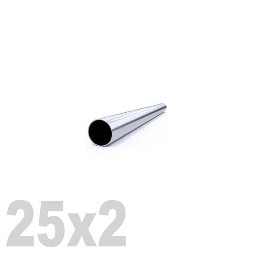 Труба круглая нержавеющая шлифованная AISI 304 (25 x 6000 x 2 мм)