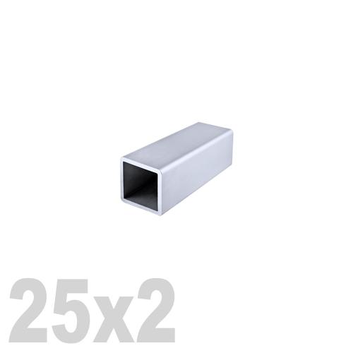 Труба квадратная нержавеющая матовая DIN 2395 AISI 304 (25 x 25 x 6000 x 2 мм)