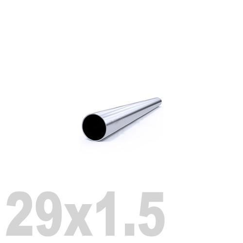 Труба круглая нержавеющая матовая AISI 316 (29x1.5x6000мм)