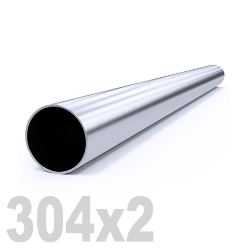Труба круглая нержавеющая матовая AISI 316 (304x2x6000мм)