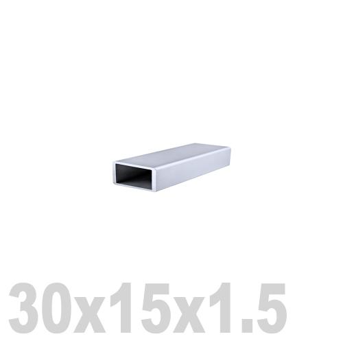 Труба прямоугольная нержавеющая матовая DIN 2395 AISI 304 (30x15x1.5x6000мм)
