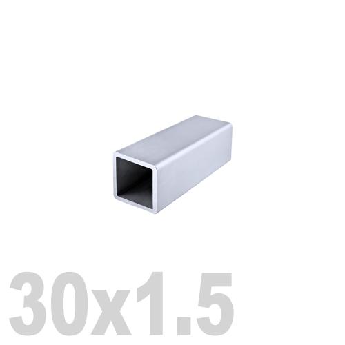 Труба квадратная нержавеющая матовая  AISI 316 (30x30x1.5x6000мм)