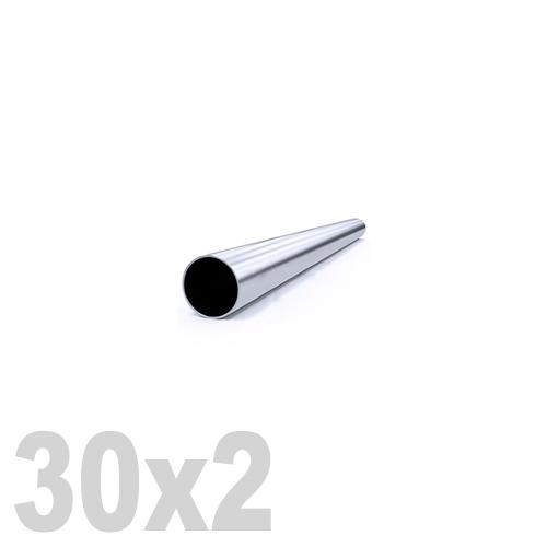 Труба круглая нержавеющая матовая AISI 304 (30 x 6000 x 2 мм)