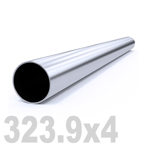 Труба круглая нержавеющая матовая AISI 316 (323.9x4x6000мм)