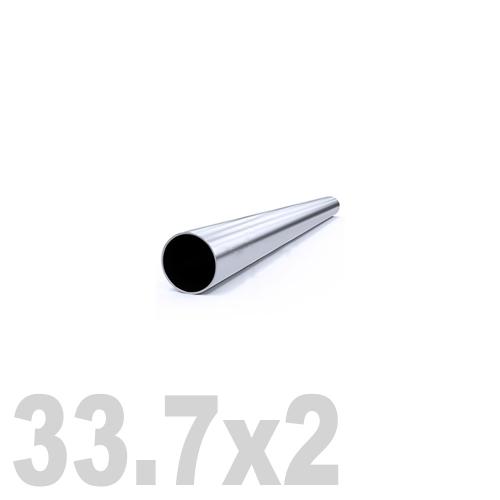 Труба круглая нержавеющая шлифованная AISI 304 (33.7x2x6000мм)