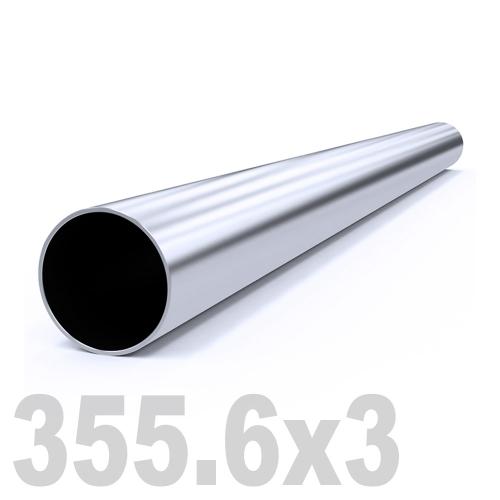 Труба круглая нержавеющая матовая AISI 316 (355.6x3x6000мм)