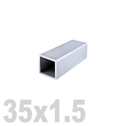 Труба квадратная нержавеющая матовая DIN 2395 AISI 304 (35x35x1.5x6000мм)