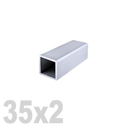 Труба квадратная нержавеющая матовая DIN 2395 AISI 304 (35x35x2x6000мм)