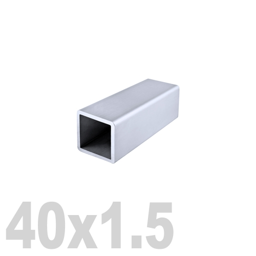 Труба квадратная нержавеющая матовая DIN 2395 AISI 304 (40 x 40 x 6000 x 1.5 мм)