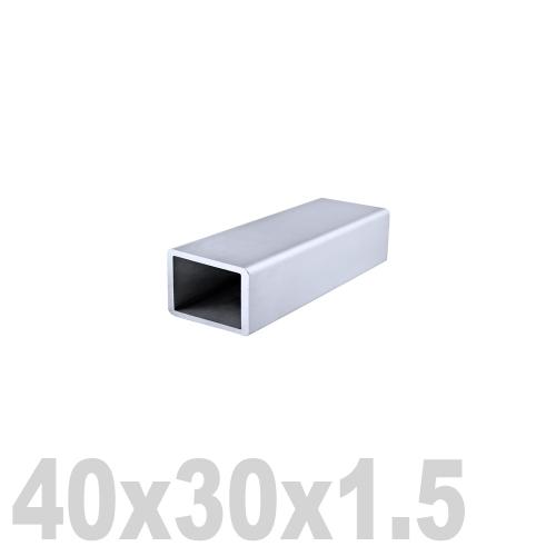 Труба прямоугольная нержавеющая матовая DIN 2395 AISI 304 (40x30x1.5x6000мм)
