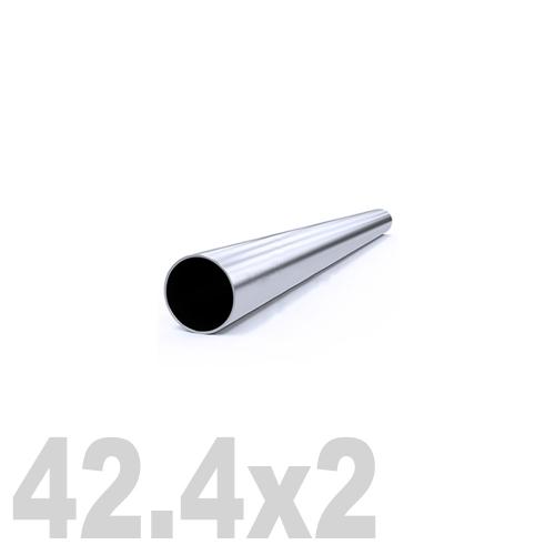 Труба круглая нержавеющая матовая AISI 316 (42.4 x 6000 x 2 мм)