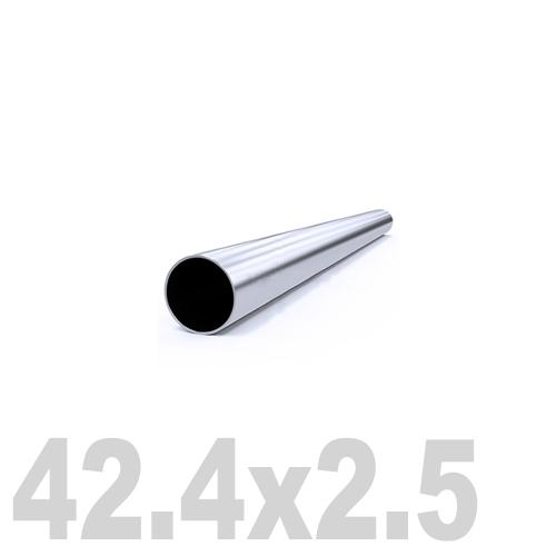 Труба круглая нержавеющая матовая AISI 304 (42.4x2.5x6000мм)