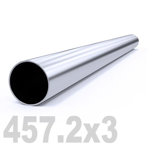 Труба круглая нержавеющая матовая AISI 304 (457.2 x 6000 x 3 мм)