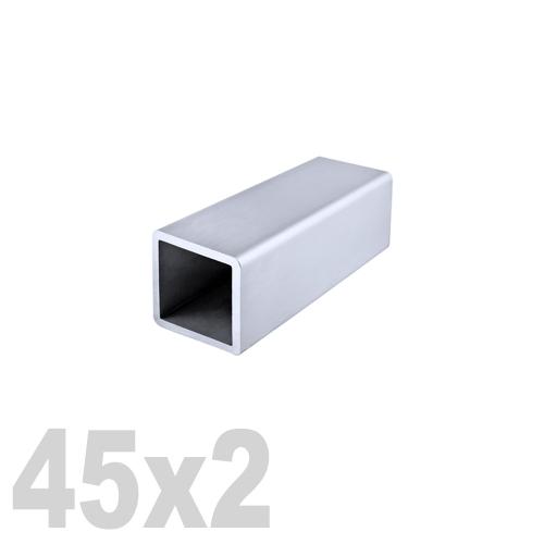 Труба квадратная нержавеющая матовая DIN 2395 AISI 304 (45x45x2x6000мм)