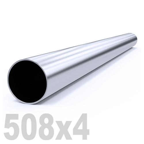 Труба круглая нержавеющая матовая AISI 304 (508x4x6000мм)