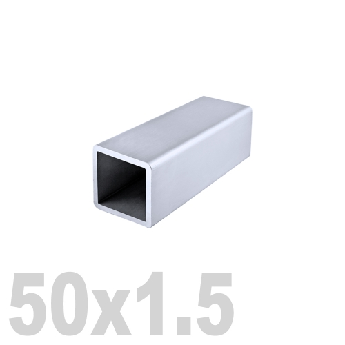 Труба квадратная нержавеющая матовая DIN 2395 AISI 304 (50x50x1.5x6000мм)