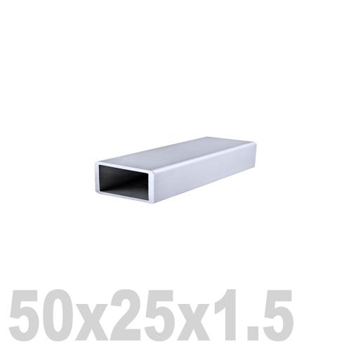 Труба прямоугольная нержавеющая матовая DIN 2395 AISI 304 (50x25x1.5x6000мм)
