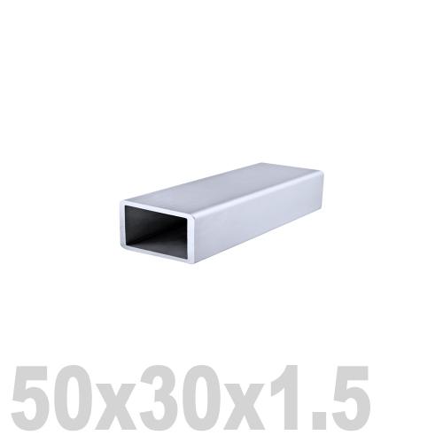 Труба прямоугольная нержавеющая матовая DIN 2395 AISI 304 (50 x 30 x 6000 x 1.5 мм)