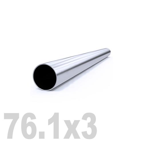 Труба круглая нержавеющая матовая AISI 304 (76.1 x 6000 x 3 мм)